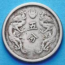 Китай, Маньчжоу-Го 5 фэнь 1934 год.Y#3