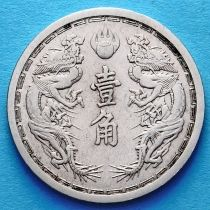 Китай, Маньчжоу-Го 1 джао (10 фэнь) 1934-1939 год.