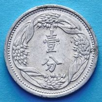 Китай, Маньчжоу-Го 1 фэнь 1939-1943 год.