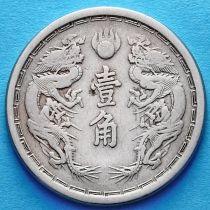 Китай, Маньчжоу-Го 1 джао (10 фэнь) 1933-1934 год.