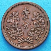 Китай, Маньчжоу-Го 1 фэнь 1934-1939 год.