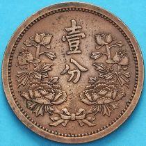 Китай, Маньчжоу-Го 1 фэнь 1937 год.Y# 6 №1