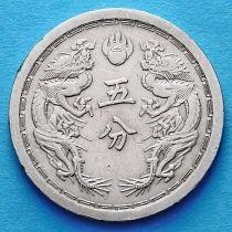 Китай, Маньчжоу-Го 5 фэнь 1934-1939 год.