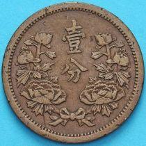Китай, Маньчжоу-Го 1 фэнь 1935 год.Y# 6