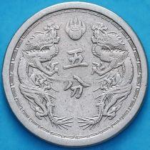 Китай, Маньчжоу-Го 5 фэнь 1934 год.Y#7