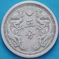 Китай, Маньчжоу-Го 5 фэнь 1935 год.Y#7
