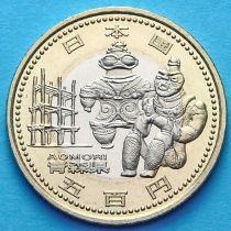 Япония 500 йен 2010 год. Аомори