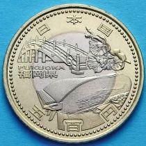 Япония 500 йен 2015 год. Фукуока