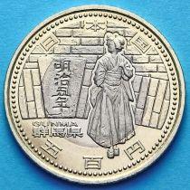 Япония 500 йен 2013 год. Гунма
