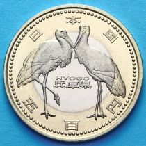 Япония 500 йен 2012 год. Хёго