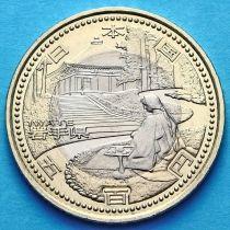 Япония 500 йен 2011 год. Иватэ
