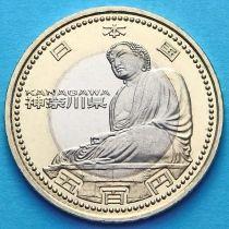 Япония 500 йен 2012 год. Канагава