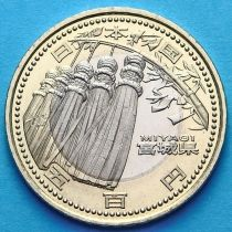 Япония 500 йен 2013 год. Мияги