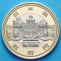 Япония 500 йен 2012 год. Миядзаки