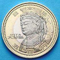 Япония 500 йен 2012 год. Оита