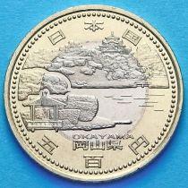 Япония 500 йен 2013 год. Окаяма