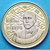 Япония 500 йен 2010 год. Сага