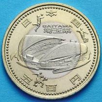 Япония 500 йен 2014 год. Сайтама