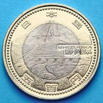 Япония 500 йен 2013 год. Сидзуока