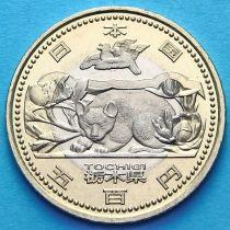 Япония 500 йен 2012 год. Тотиги