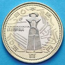 Япония 500 йен 2014 год. Ямагата