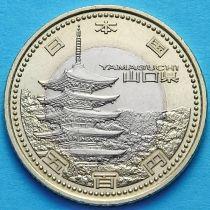 Япония 500 йен 2015 год. Ямагучи