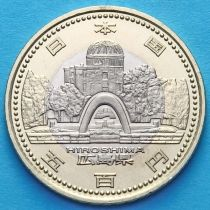 Япония 500 йен 2013 год. Хиросима.