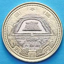 Япония 500 йен 2015 год. Осака.
