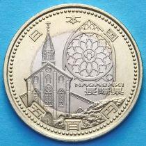 Япония 500 йен 2015 год. Нагасаки.
