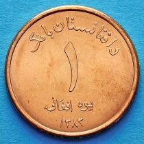 Афганистан 1 афгани 2004 год.