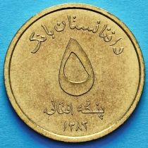 Афганистан 5 афгани 2004 год.