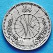 Монета Афганистана 10 пул 1937 год.