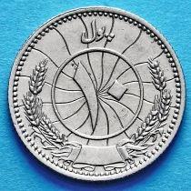 Афганистан 10 пул 1937 год.