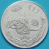 Афганистан 1 афгани 1926 год. Серебро.