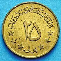 Афганистан 25 пул 1973 год.