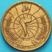 Монета Афганистан 3 пула 1937 год.