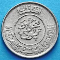 Афганистан 50 пул 1952 год.
