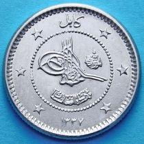 Афганистан 5 афгани 1958 год.