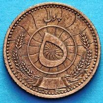 Афганистан 5 пул 1937 год.