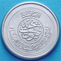 Афганистан 25 пул 1952 год.