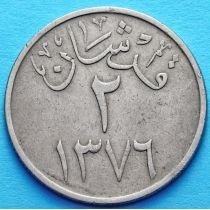 Саудовская Аравия 2 гирша 1957 год.