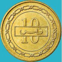 Бахрейн 10 филс 1992 год.