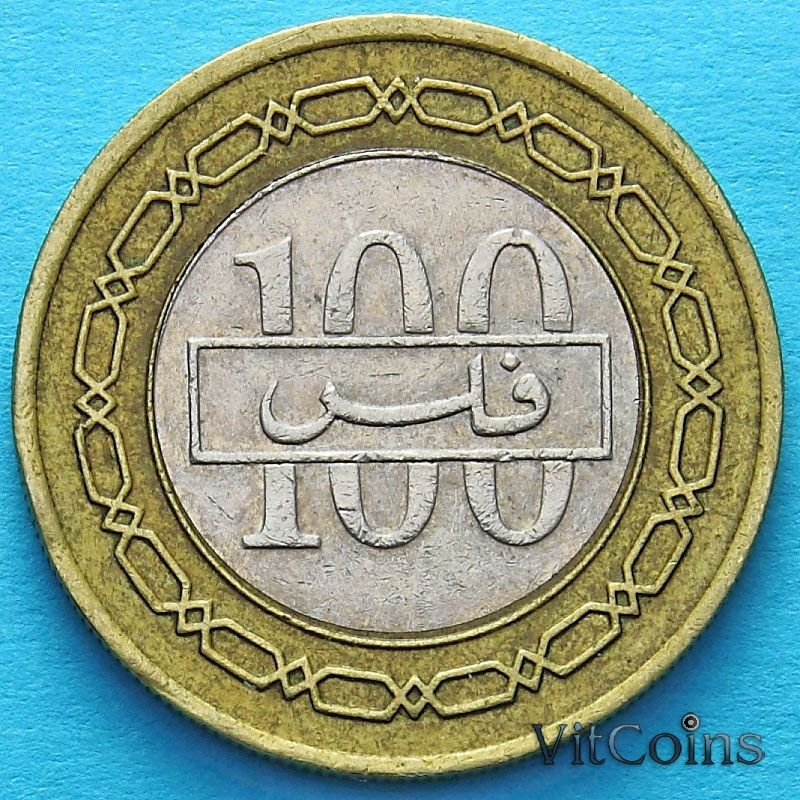 Монета Бахрейна 100 филс 1995 год.