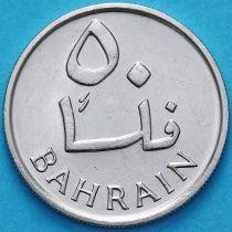 Бахрейн 50 филс 1965 год.