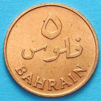 Бахрейн 5 филс 1965 год.