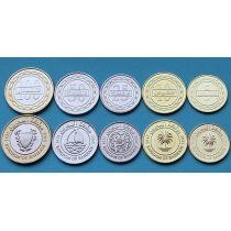 Бахрейн набор 5 монет 2002-2012 год.