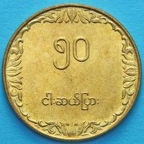 Бирма 50 пья 1991 год. ФАО.