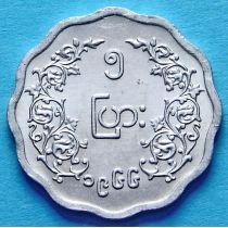 Бирма 5 пья 1966 год.