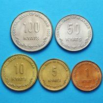 Бирма набор 5 монет 1999 год
