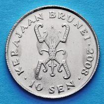 Бруней 10 сен 2008 год. Султан Хассанал Болкиах.
